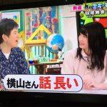 【剣道動画】8/19「ミライ☆モンスター」 妹尾舞香出演動画(3)